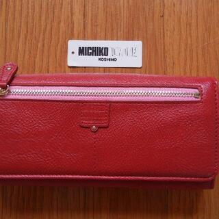 ミチコロンドン(MICHIKO LONDON)のミチコロンドン 二つ折りL字ファスナー付き長財布 赤(財布)