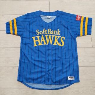 フクオカソフトバンクホークス(福岡ソフトバンクホークス)のソフトバンクホークス ユニフォーム  鷹の祭典2016 ブルーストライプ(応援グッズ)