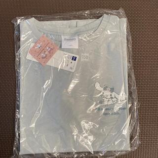 GU - シナモロール Tシャツ ジーユー 150