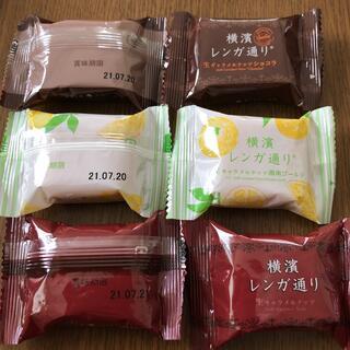 横浜レンガ通り(菓子/デザート)