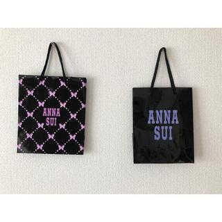 アナスイ(ANNA SUI)のアナスイショップ袋2点セット(ショップ袋)