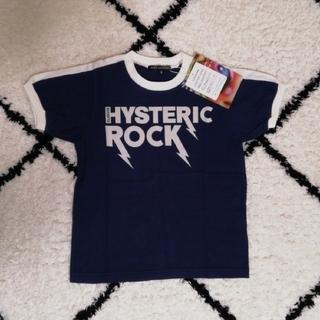 ジョーイヒステリック(JOEY HYSTERIC)のJoey Tシャツ(Tシャツ/カットソー)