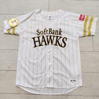 フクオカソフトバンクホークス(福岡ソフトバンクホークス)のソフトバンクホークス ユニフォーム  鷹の祭典2018 ホワイト×ゴールド(応援グッズ)