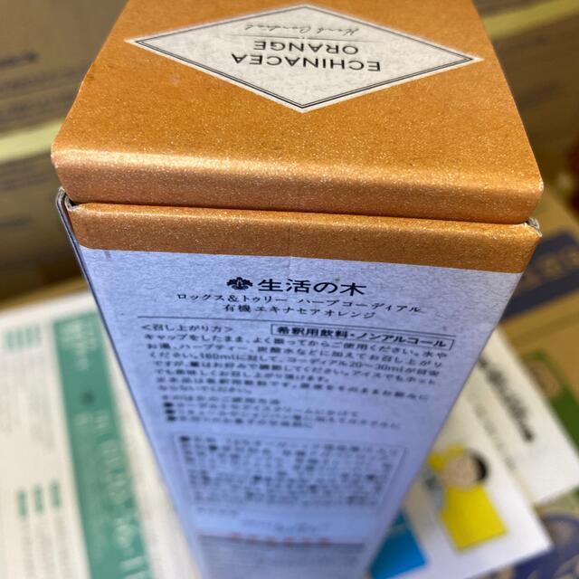 生活の木(セイカツノキ)の新品未開封‼️ 3本セット 生活の木 ハーブティー ハーブコーディアル 食品/飲料/酒の飲料(茶)の商品写真