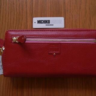 ミチコロンドン(MICHIKO LONDON)のミチコロンドン ラウンドファスナー長財布 赤(財布)