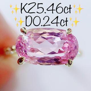★5.46ct★✨クンツァイト&0.24ctダイヤモンドK10リング指輪12号