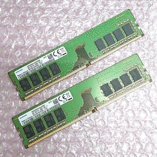 SAMSUNG - メモリ Samsung 16GB (8GBx2) DDR4-2666V #59