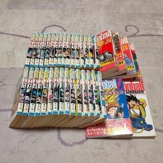 集英社 - 漫画 DRAGONBALL ドラゴンボール1巻から32巻+落札者プレゼント付き