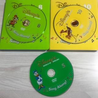 DWE シングアロング  5 DVD