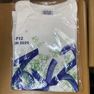 キスマイフットツー(Kis-My-Ft2)の専用 kis-my-ft2  toy-2 tシャツ(アイドルグッズ)