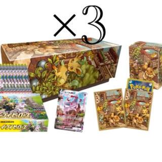 ポケモン(ポケモン)のイーブイヒーローズ イーブイズセット 3個セット(Box/デッキ/パック)