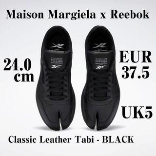 Maison Margiela x Reebok 完売 Leather Tabi(スニーカー)