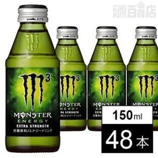 モンスターエナジードリンク 150ml 48本 6/30賞味期限(その他)