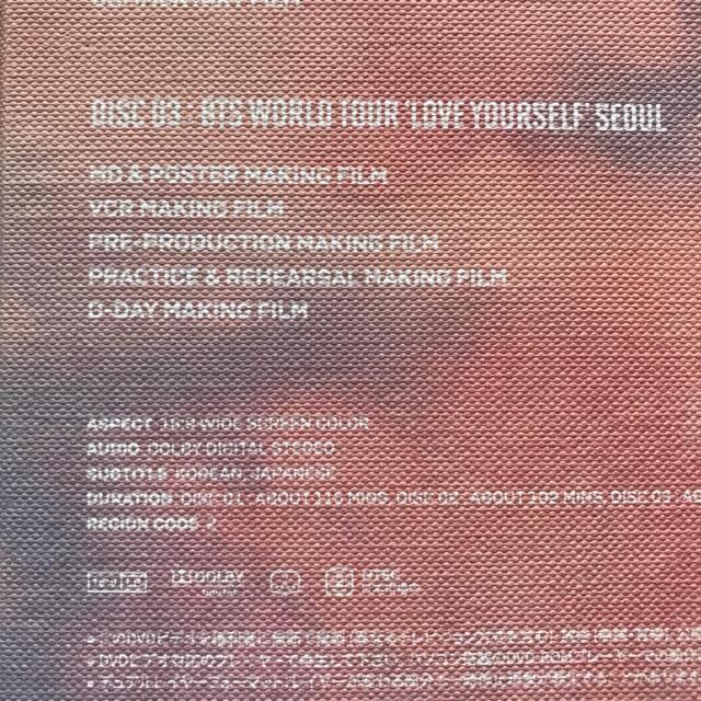 防弾少年団(BTS)(ボウダンショウネンダン)のBTS LOVE YOURSELF SEOUL ソウル DVD 日本語字幕あり エンタメ/ホビーのDVD/ブルーレイ(アイドル)の商品写真