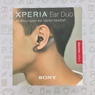 ソニー(SONY)の未使用品 Ear Duo XEA20 イヤホン/202104161758000(その他)