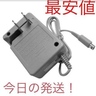 ニンテンドー3DS(ニンテンドー3DS)の【️新品送料無料】3ds/2ds/3dsll充電器(携帯用ゲーム機本体)