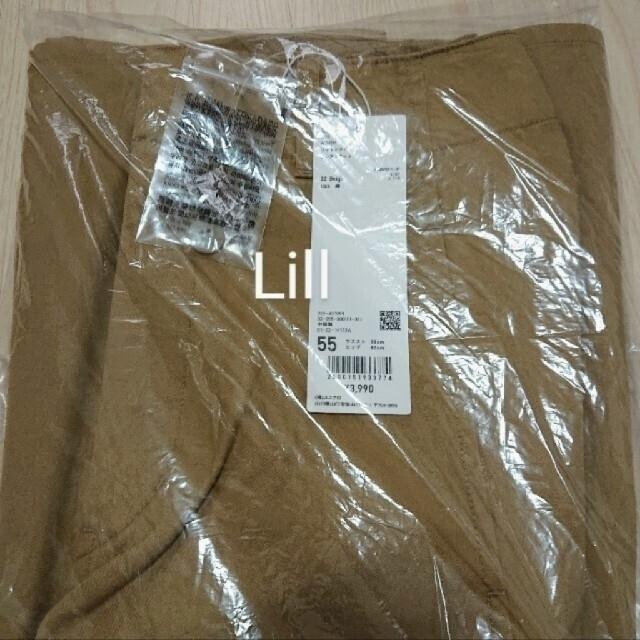 UNIQLO(ユニクロ)のユニクロ コットンツイルフレアスカート ベージュ 55 新品 ユニクロユー レディースのスカート(ロングスカート)の商品写真