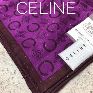 CEFINE - CELINE 大判ハンカチ スカーフ新品 マカダム