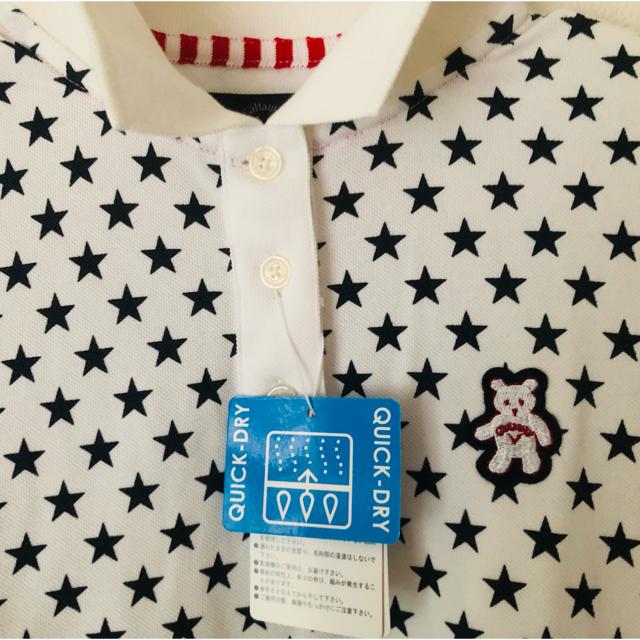 Callaway(キャロウェイ)の【新品未使用】キャロウェイ レディース ポロシャツ スポーツ/アウトドアのゴルフ(ウエア)の商品写真