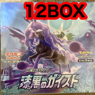 ポケモン(ポケモン)の漆黒のガイスト 1カートン 12BOX(Box/デッキ/パック)
