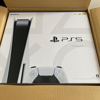 PlayStation - PlayStation 5 PS5 本体 プレーステーション5 プレステ5