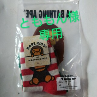 A BATHING APE - 子供用靴下