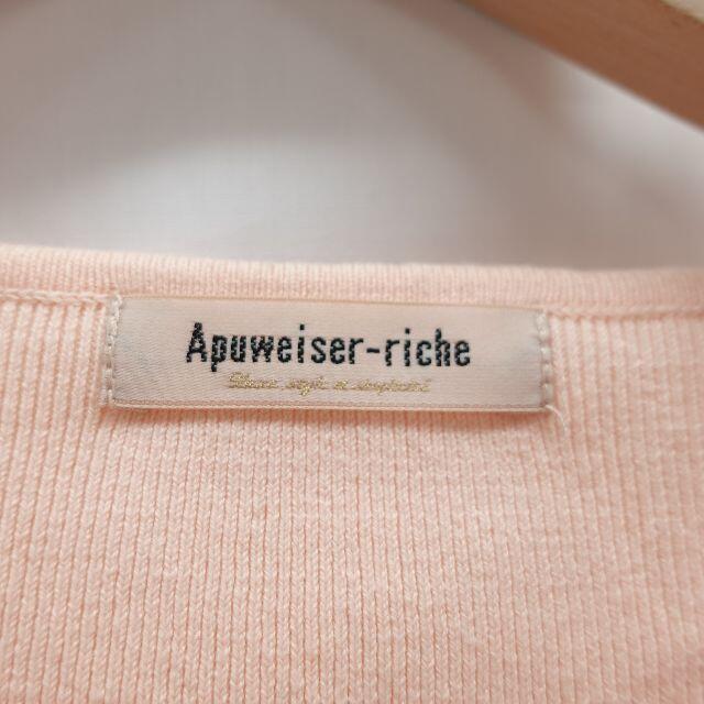 Apuweiser-riche(アプワイザーリッシェ)の■Apuweiser-riche Vネックニット ピンク レディース レディースのトップス(ニット/セーター)の商品写真