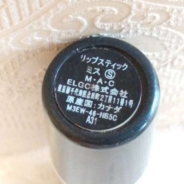 MAC(マック)のMAC M・A・C リップスティック ミス コスメ/美容のベースメイク/化粧品(口紅)の商品写真