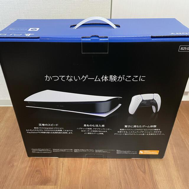 PlayStation(プレイステーション)のPlayStation5 デジタルエディション PS5 未開封 エンタメ/ホビーのゲームソフト/ゲーム機本体(家庭用ゲーム機本体)の商品写真