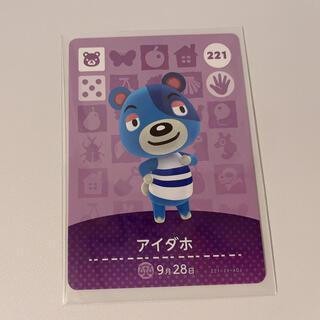 ニンテンドースイッチ(Nintendo Switch)のどうぶつの森 アミーボカード アイダホ(カード)