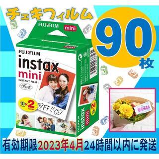 フジフイルム(富士フイルム)の限定特価instaxmini チェキフィルム 90枚 有効期限23年4月 新品(フィルムカメラ)