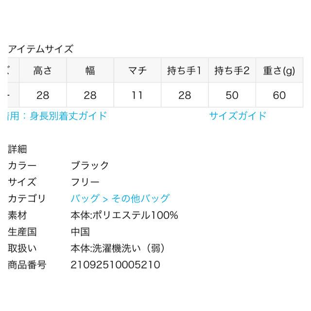DEUXIEME CLASSE(ドゥーズィエムクラス)のDeuxieme Classe 【SKIN/スキン】 メッシュ バッグ レディースのバッグ(トートバッグ)の商品写真