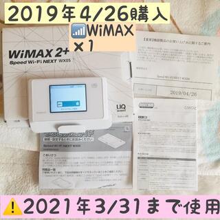 NEC - 【6/14〜SALE】Speed Wi-Fi NEXT WX05 UQ WiMA