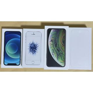 アップル(Apple)のiPhone空箱 4点セット(その他)