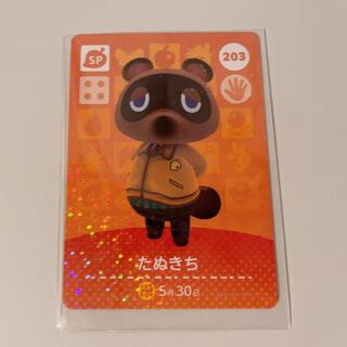 ニンテンドースイッチ(Nintendo Switch)のどうぶつの森 アミーボカード たぬきち(カード)