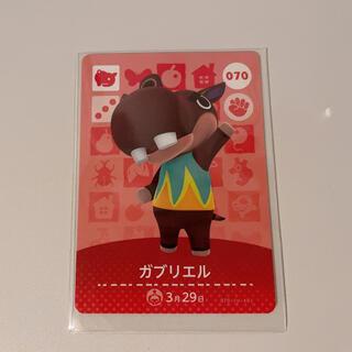 ニンテンドースイッチ(Nintendo Switch)のどうぶつの森 アミーボカード ガブリエル(カード)