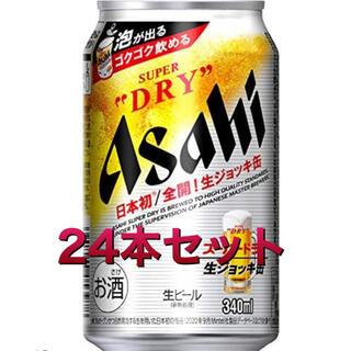 アサヒ - アサヒスーパードライ 生ジョッキ缶24本入り まるで生ジョッキ