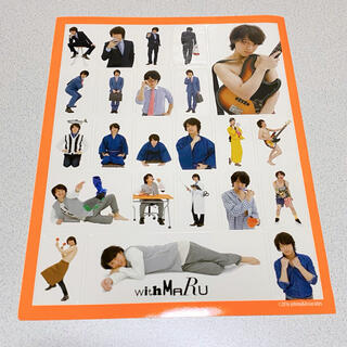 カンジャニエイト(関ジャニ∞)の丸山隆平 マクベス 万年日めくりカレンダー シール(アイドルグッズ)