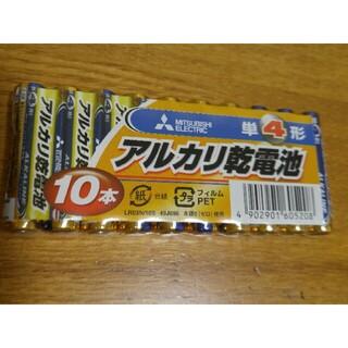 ミツビシ(三菱)のアルカリ電池 単4 10本セット 乾電池 単4電池(その他)