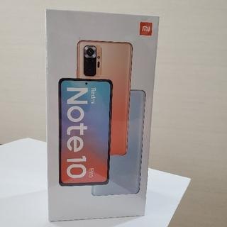 アンドロイド(ANDROID)のXiaomi Redmi Note 10 Pro オニキスグレー 新品未開封(スマートフォン本体)