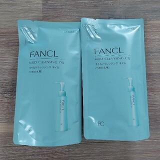 FANCL - ファンケルマイルドクレンジングオイル 新品二個☆
