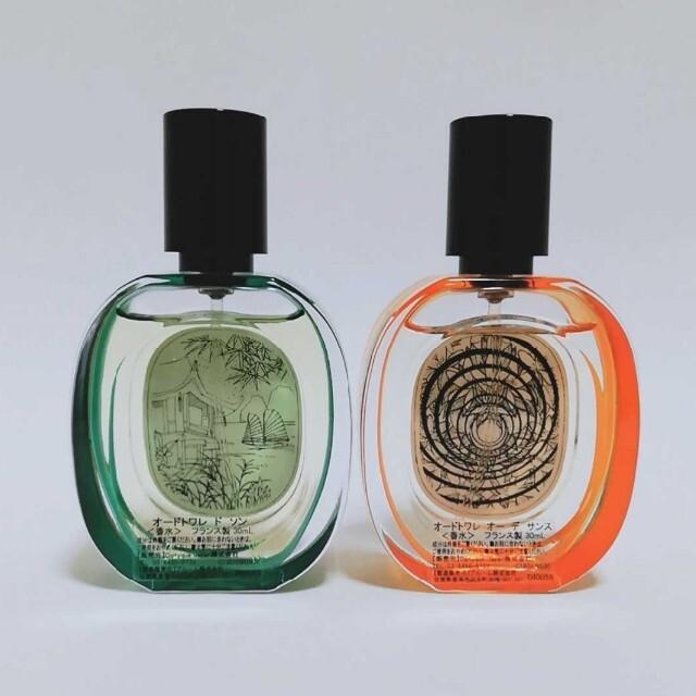 diptyque(ディプティック)のディプティック オードトワレ ドソン オーデサンス 30ml 2個セット 限定品 コスメ/美容の香水(香水(女性用))の商品写真
