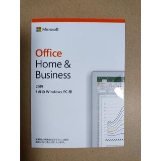 Microsoft - Office Home & Business 2019 新品未開封、未使用品