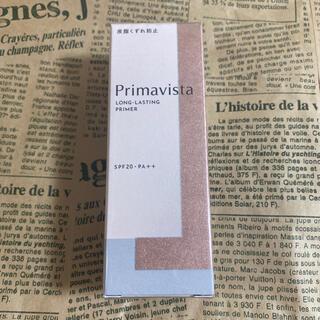 Primavista - プリマビスタ皮脂崩れ防止下地