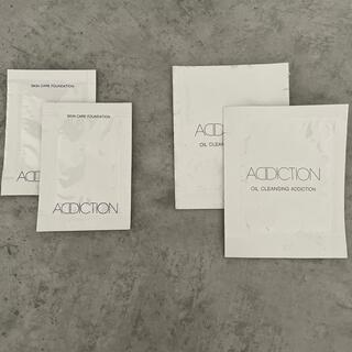 アディクション(ADDICTION)のアディクション サンプルセット(サンプル/トライアルキット)