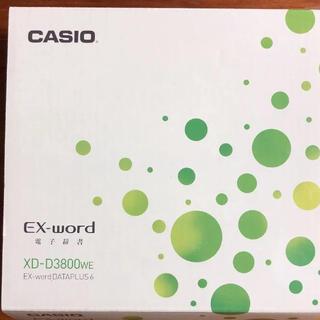 CASIO - 新品 CASIO  電子辞書 エクスワード XD-D3800WE