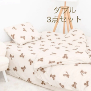 gelato pique - ジェラートピケ♡ 【Sleep】(Dダブル)ベアモチーフ3点SET