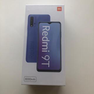 アンドロイド(ANDROID)のXiaomi Redmi 9T 新品未開封 カーボングレー(スマートフォン本体)