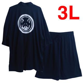 新品 3L サイズ メンズ 黒 和んこ堂 甚平(その他)