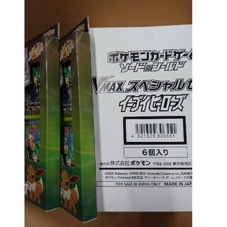 ポケモン(ポケモン)の8個セット ポケカ イーブイヒーローズ VMAXスペシャルセット 新品未開封未(Box/デッキ/パック)